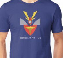 Daitarn 3 Unisex T-Shirt