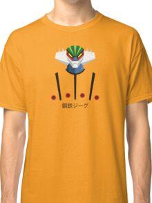 Jeeg Classic T-Shirt