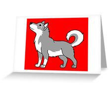 White & Gray Alaskan Malamute with Curled Tail Greeting Card