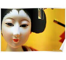 Geisha Girl: Color Poster
