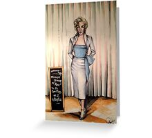 MM 1952 Audition ( 1996 ) Greeting Card