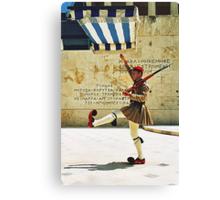 Greek guards, Athens.........! Canvas Print