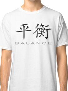 Chinese Symbol for Balance T-Shirt Classic T-Shirt