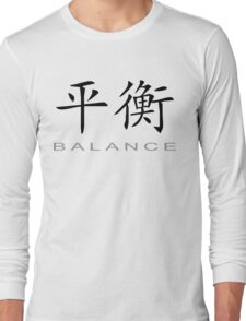 Chinese Symbol for Balance T-Shirt Long Sleeve T-Shirt