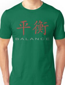 Chinese Symbol for Balance T-Shirt Unisex T-Shirt