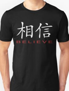 Chinese Symbol for Believe T-Shirt T-Shirt
