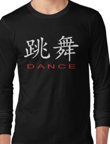 Chinese Symbol for Dance T-Shirt Long Sleeve T-Shirt