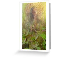 In The Garden. Greeting Card