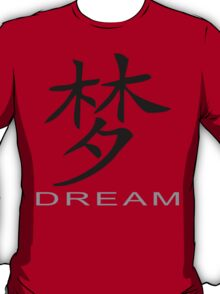 Chinese Symbol for Dream T-Shirt T-Shirt