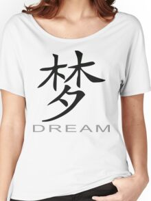 Chinese Symbol for Dream T-Shirt Women's Relaxed Fit T-Shirt