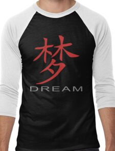 Chinese Symbol for Dream T-Shirt Men's Baseball ¾ T-Shirt