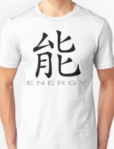 Chinese Symbol for Energy T-Shirt T-Shirt