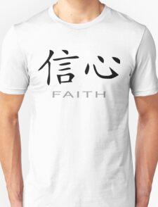 Chinese Symbol for Faith T-Shirt T-Shirt