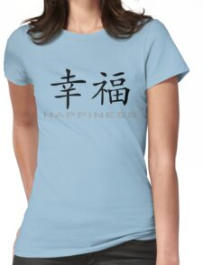 Chinese Symbol for Happiness T-Shirt Womens Fitted T-Shirt