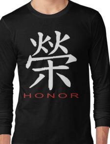 Chinese Symbol for Honor T-Shirt Long Sleeve T-Shirt