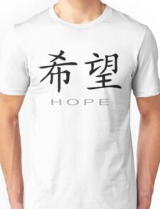 Chinese Symbol for Hope T-Shirt Unisex T-Shirt