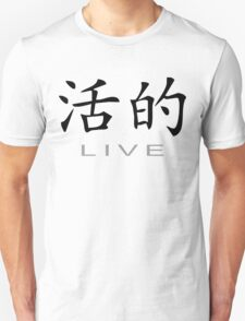 Chinese Symbol for Live T-Shirt T-Shirt