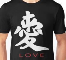 Chinese Symbol for Love T-Shirt Unisex T-Shirt