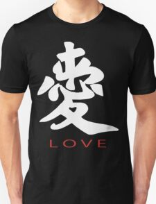 Chinese Symbol for Love T-Shirt T-Shirt
