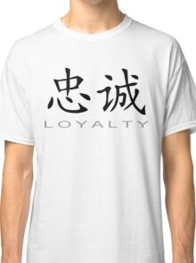 Chinese Symbol for Loyalty T-Shirt Classic T-Shirt