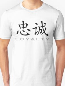 Chinese Symbol for Loyalty T-Shirt T-Shirt