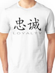 Chinese Symbol for Loyalty T-Shirt Unisex T-Shirt
