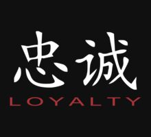 Chinese Symbol for Loyalty T-Shirt by AsianT-Shirts