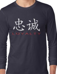 Chinese Symbol for Loyalty T-Shirt Long Sleeve T-Shirt
