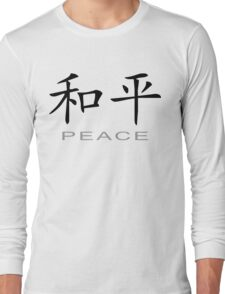 Chinese Symbol for Peace T-Shirt Long Sleeve T-Shirt