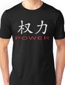 Chinese Symbol for Power T-Shirt Unisex T-Shirt
