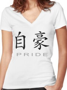 Chinese Symbol for Pride T-Shirt Women's Fitted V-Neck T-Shirt