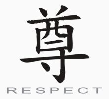Chinese Symbol for Respect T-Shirt by AsianT-Shirts