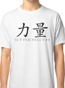 Chinese Symbol for Strength T-Shirt Classic T-Shirt