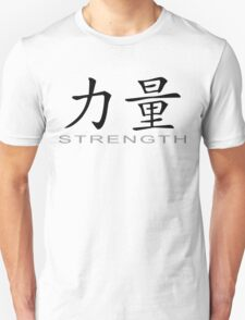 Chinese Symbol for Strength T-Shirt T-Shirt