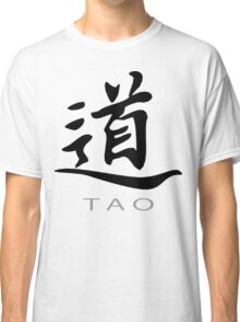 Chinese Symbol for Tao T-Shirt Classic T-Shirt