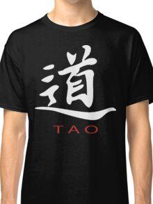 Chinese Symbol for Tao T-Shirt Classic T-Shirt