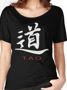Chinese Symbol for Tao T-Shirt Women's Relaxed Fit T-Shirt