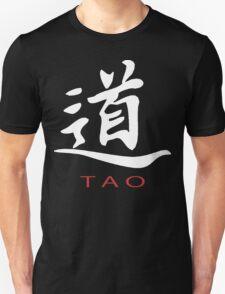 Chinese Symbol for Tao T-Shirt T-Shirt