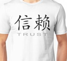 Chinese Symbol for Trust T-Shirt Unisex T-Shirt