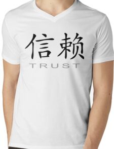 Chinese Symbol for Trust T-Shirt Mens V-Neck T-Shirt