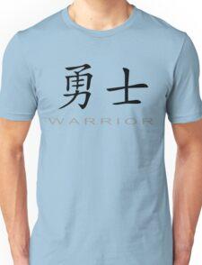 Chinese Symbol for Warrior T-Shirt Unisex T-Shirt