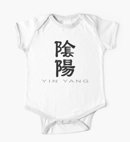 Chinese Symbol for Yin Yang T-Shirt One Piece - Short Sleeve