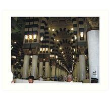 Inner side of the Nabvi Mosque Art Print