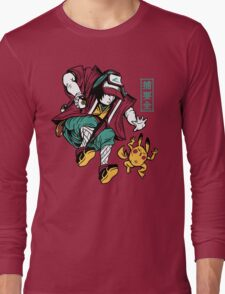 UKIYO-EMON TRAINER Long Sleeve T-Shirt