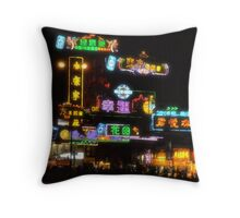 Kowloon, Hong Kong Throw Pillow