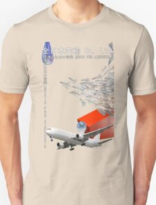 'Music For Airports' Shirt T-Shirt