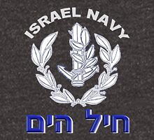 Israel Navy Logo for Dark Colors Women's Relaxed Fit T-Shirt