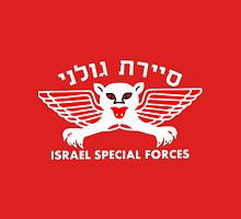 Golani Special Forces (Recon) Logo for Dark Colors Women's Fitted Scoop T-Shirt