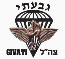 The Givati Brigade Logo One Piece - Short Sleeve