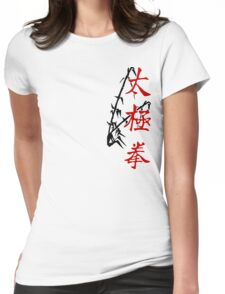 T'ai Chi Ch'uan T-Shirt Womens Fitted T-Shirt